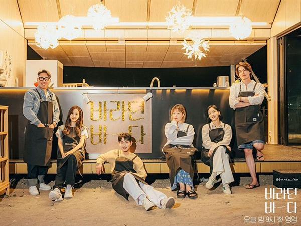 5 Kolaborasi Terbaik Acara 'Sea of Hope', Bikin Nagih!
