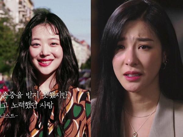 Tiffany SNSD Kenang Kebersamaan dan Salut dengan 'Kebebasan' Sulli