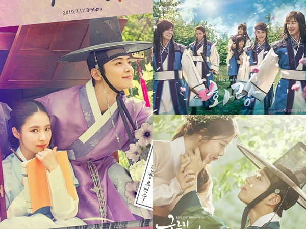 Rekomendasi 5 Drama Korea Sageuk Bergenre Komedi Romantis