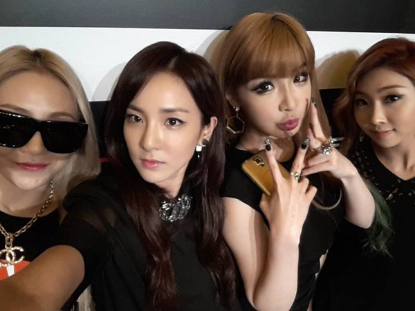 YG Entertainment Angkat Bicara Soal Profil Instagram Minzy dan Rumor Bubarnya 2NE1