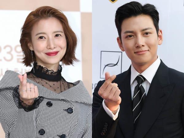 Yoon Se Ah Terima Tawaran Jadi Cinta Pertama Ji Chang Wook di Drama Terbaru