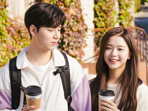 Bae Hyun Sung dan Noh Jung Ui Bicara Soal Chemistry Pasangan Bucin di 'Dear M'