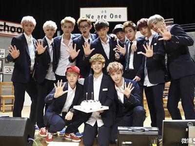 EXO Kembali Pecahkan Rekor Lewat Event Livestream Naver!