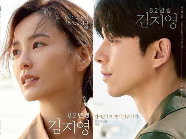 Film Kim Ji Young Born 1982 Rayakan Pencapaian 3 Juta Penonton