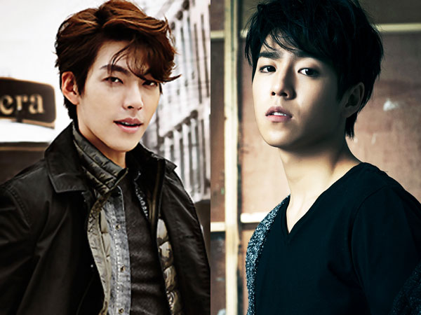Wah, Cuplikan Terbaru Kim Woo Bin & Lee Hyun Woo Buat Penggemar Jadi Berdebar!