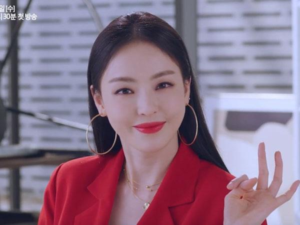 Lee Da Hee Tampilkan Dua Sisi Kontras di Drama Baru tvN 'WWW'