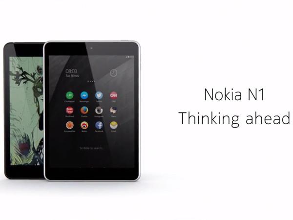 Akhirnya! Nokia Rilis Tablet Android Pertamanya!