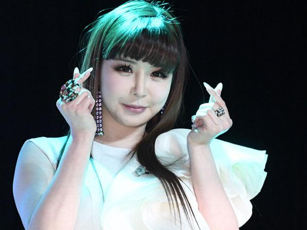 Putuskan Comeback Meski Banyak Kontroversi, Park Bom: Aku Harap Orang Menyukaiku Lagi