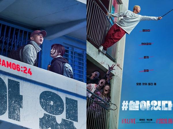 Film Zombie Yoo Ah In dan Park Shin Hye Rilis Poster Menegangkan dan Jadwal Tayang