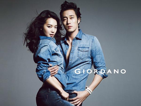 So Ji Sub dan Shin Min Ah Akan Saingan Diet Dalam Drama Terbaru 'Oh My God'