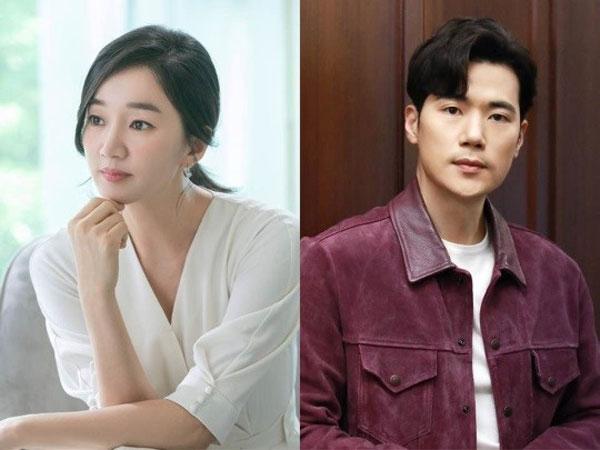Soo Ae dan Kim Kang Woo Dipastikan Main Drama Thriller Misteri