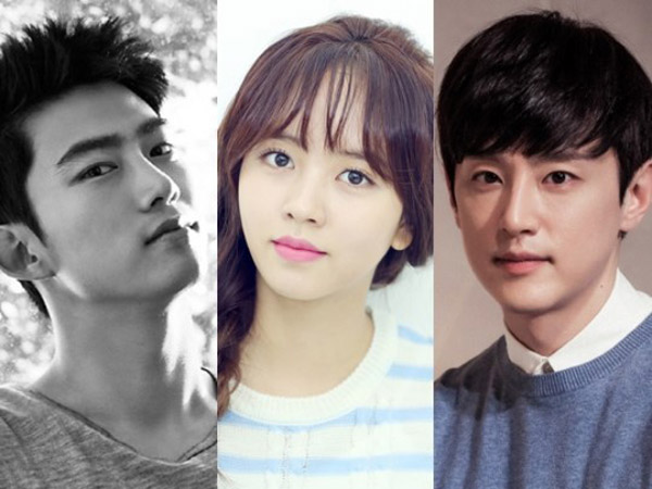 Taecyeon 2PM dan Kwon Yool Resmi Temani Kim So Hyun Di Drama Hantu tvN