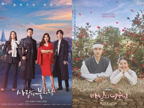 5 Drama Korea Ini Sukses Raih Rating Tertinggi di tvN