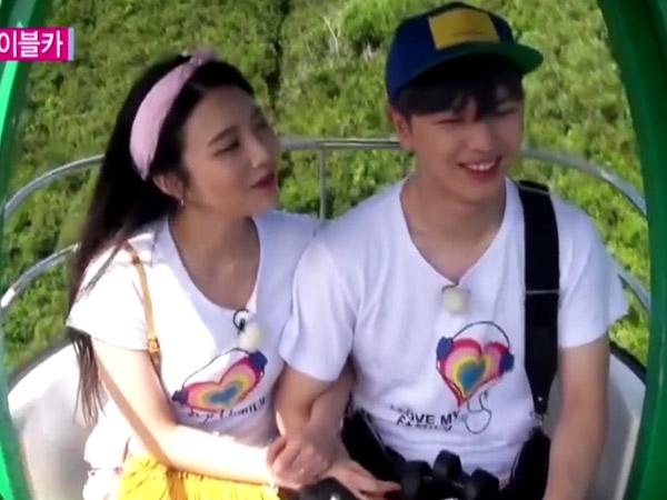 Sungjae BTOB Kembali Salah Tingkah, Apa yang Telah Dilakukan Joy Red Velvet?