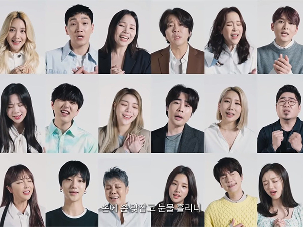 Sederet Penyanyi Korea Berikan Dukungan Lawan Virus Corona Lewat Lagu 'Evergreen'