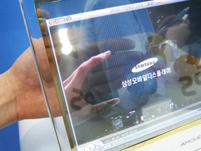 Wow, Samsung Patenkan Layar Sentuh Tembus Pandang