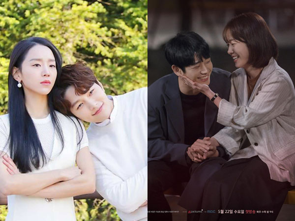 'Angel's Last Mission' dan 'One Spring Night' Tayang Perdana Bareng, Siapa Catat Rating Tertinggi?