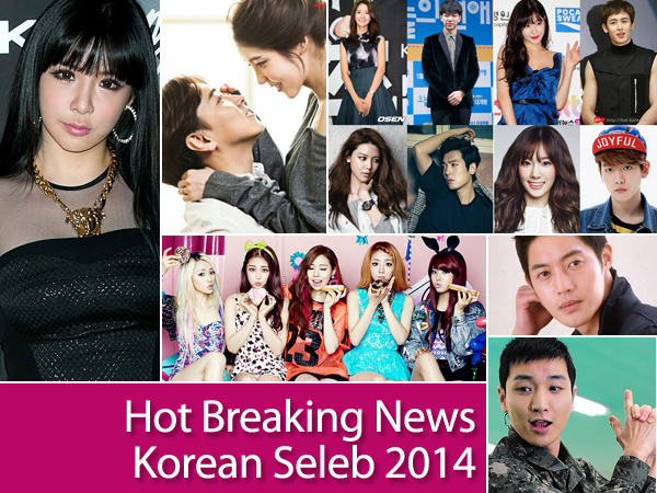 Simak Lagi Peristiwa Mengejutkan yang Terjadi di Kehidupan Seleb Korea pada 2014