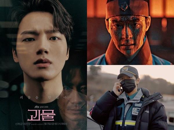 5 Drama Korea yang Paling Dinantikan Tahun 2021 (Part 2)