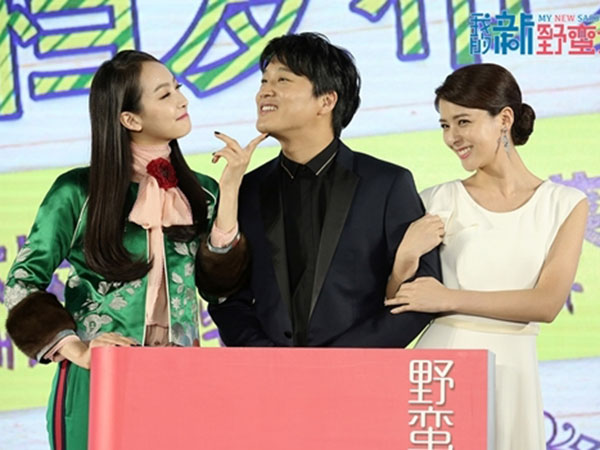 Belum Rilis, 'My New Sassy Girl ' Dapat Perhatian Luar Biasa di Cina!