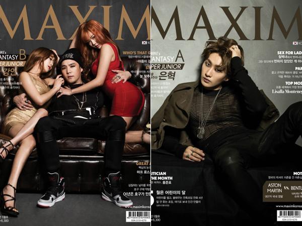 Jadi Model Sampul Majalah Dewasa, Kangin dan Eunhyuk Super Junior Tak Takut Imagenya Rusak?
