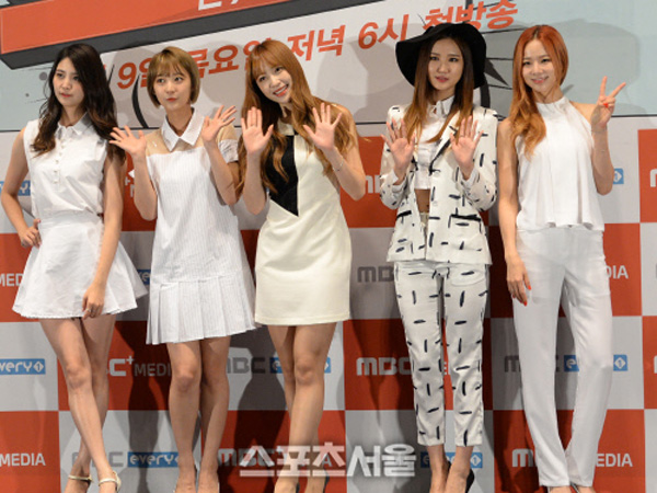 Kalahkan EXO, EXID Jadi Idola K-Pop yang Paling Banyak Dicari Hingga Pertengahan Tahun Ini!