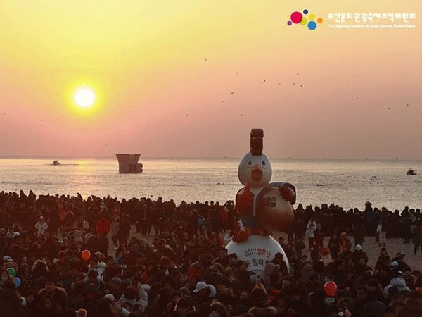Liburan Akhir Tahun ke Korea? Ikuti Festival Matahari Terbit Ini Yuk!