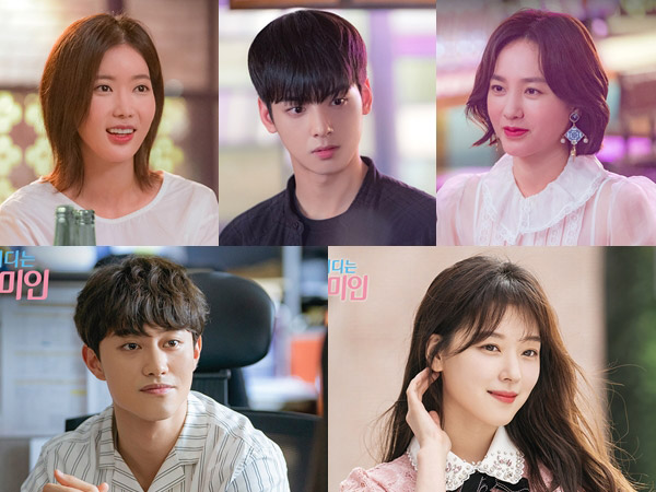 'My ID is Gangnam Beauty' Ep 3-4: Awal Konflik Cinta Segiempat dan Keluarga