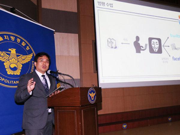 Retas Ribuan Website di Dunia, Pelajar SMA di Korea Ini Ditangkap
