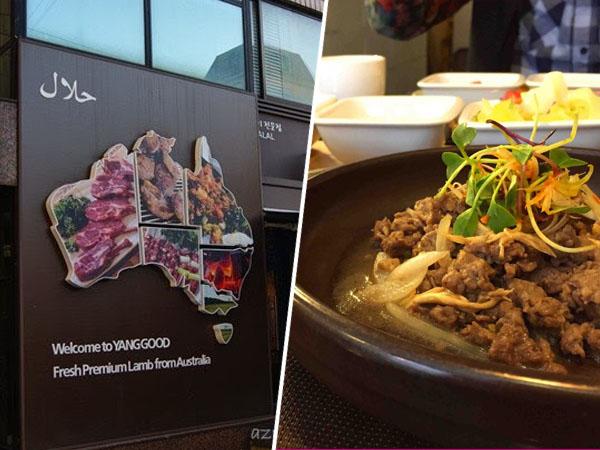 Butuh Makanan Halal Saat Berkunjung ke Korea? Ini Referensinya!