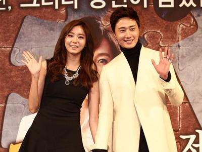 Intip Adegan Romantis Jung Il Woo & Uee After School yang Buat Heboh!