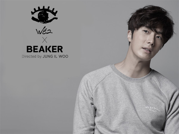 Rambah Dunia Fashion, Kini Jung Il Woo Sudah Punya Brand Sendiri!