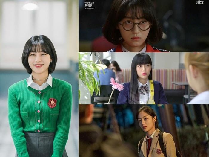 5 Drama Kang Min Ah, Sahabat Moon Ga Young di True Beauty