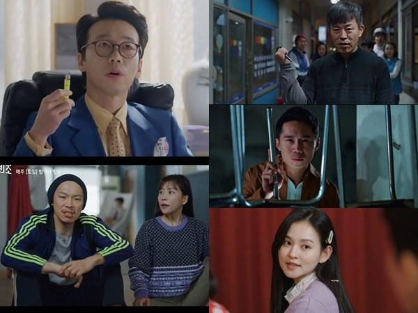 5 Karakter Pendukung Drama Vincenzo, Plot Twist Serba Bisa!