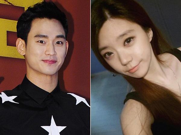 Ramai Publikasi Soal Adik Tirinya Debut Sebagai Penyanyi, Kim Soo Hyun Angkat Bicara