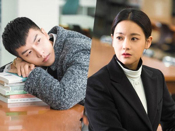 Tatapan Manis Lee Seung Gi ke Oh Yeon Seo Ditengah Perburuan Hantu Drama 'Hwayugi', Bikin Baper!