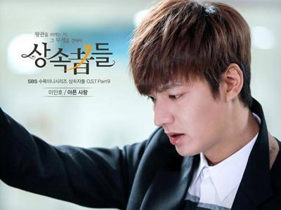 Lee Min Ho Juga Nyanyikan Soundtrack yang Ceritakan Karakternya di 'The Heirs'!