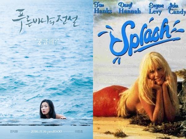 Selain 'Sherlock', Drama 'Legend of the Blue Sea' Juga Plagiat Film Tahun 1984 'Splash'?