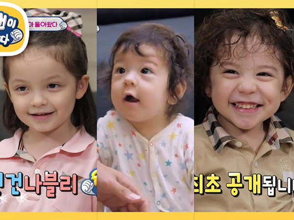 Akhirnya Diungkap, Gemasnya Naeun dan Gunhoo Main Bareng Adik Jinwoo