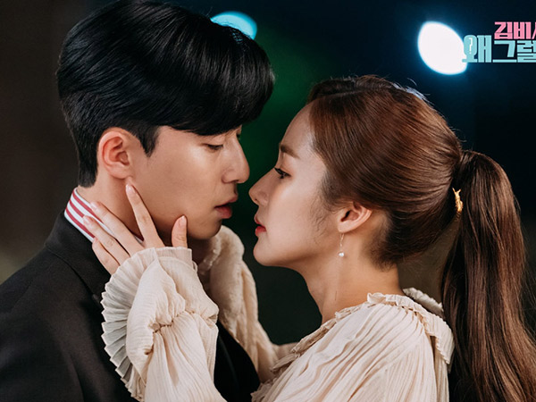 Video Adegan Mesra Park Seo Joon dan Park Min Young Tembus 200 Juta Viewers