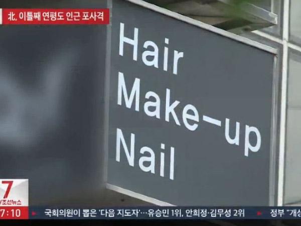 Sebuah Agensi Idola K-Pop Dituntut Atas Dugaan Penipuan untuk 9 Bisnis Berbeda!