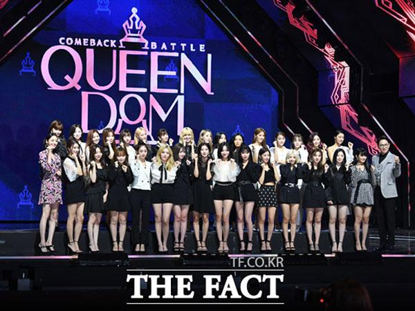 Populer Hingga Raih Jutaan Views, Rating 'Queendom' Ternyata Sangat Rendah