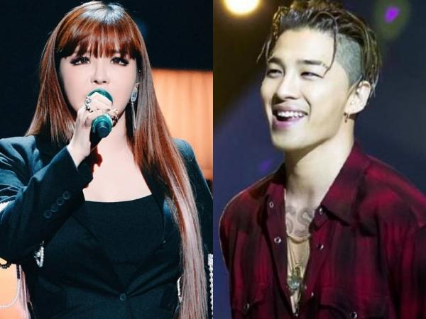 Park Bom Ungkap Persiapannya Sebelum Bawakan Lagu 'Eyes, Nose, Lips' Milik Taeyang di Queendom