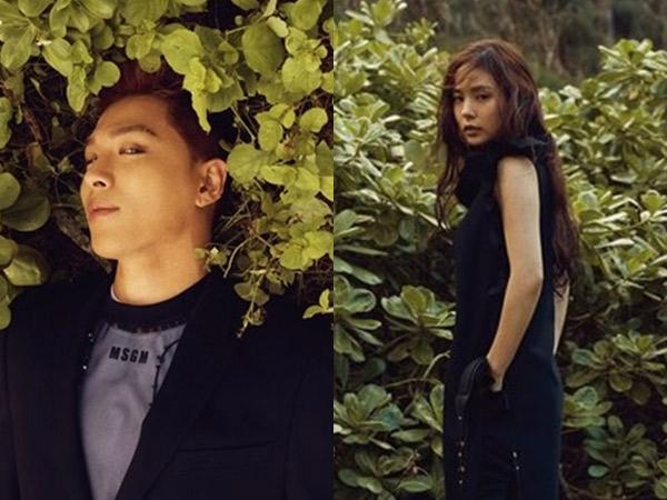 Dirilis Lagi Foto Pre-Wedding Taeyang dan Min Hyo Rin Bak Negeri Dongeng