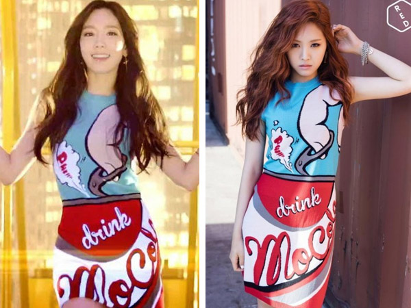 Dress Moschino Kembar Taeyeon SNSD vs Naeun A Pink, Who Wore It Better?
