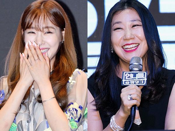 Ini Kata Ra Mi Ran Soal Keputusan Tiffany SNSD Mundur dari 'Unni's Slamdunk'