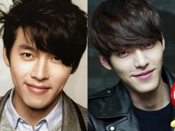 Berkat 'Friends 2', Hyunbin Jadi Nge-Fans Dengan Kim Woo Bin