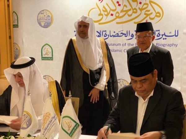 Museum Sejarah Rasulullah SAW Akan Jadi Ikon Baru Jakarta