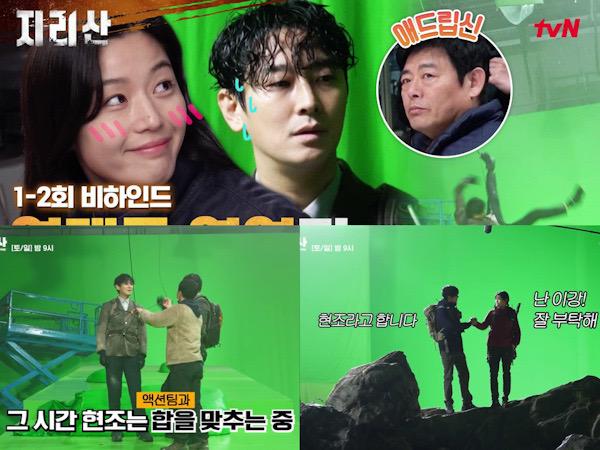 tvN Rilis Video Behind The Scene Adegan CGI Drama Jirisan yang Tuai Kritik