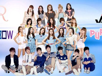 Agensi KARA, DSP Media akan Gelar Konser Keluarga Besar Perdana nya!